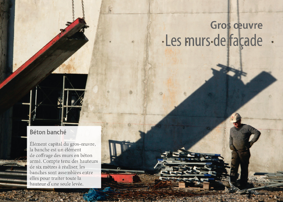Gros oeuvre - LILO © Vincent Laganier (4)